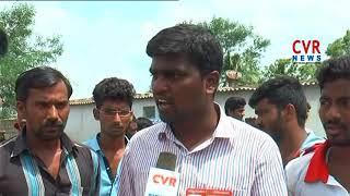 Students Hold Protest against Centre Demands kadapa Steel plant | Kadapa | CVR NEWS - CVRNEWSOFFICIAL