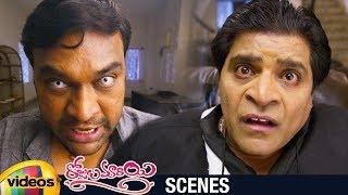 Ali Scared by Ghost | Rojulu Marayi Telugu Movie Scenes | Parvatheesam | Mango Videos - MANGOVIDEOS