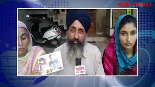 विदेश में बेटे की मृत्यु :डेढ़ वर्ष बीत जाने के बाद भी  नहीं मिला न्याय :अंग्रेज सिंह