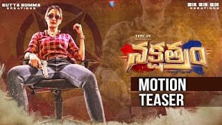 Krishna Vamsi's Nakshatram Movie Motion Teaser | Fifth Look | Pragya Jaiswal | TFPC - TFPC