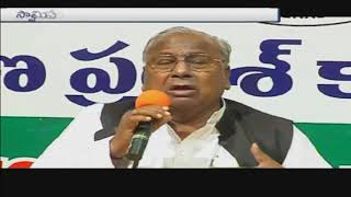 BJP Leaders And Opposition Serious On TRS Govt Over Paripoornananda Swami Expulsion | iNews - INEWS