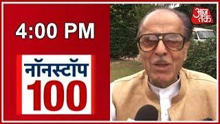Sardar Patel पाकिस्तान को दे देना चाहते थे Kashmir - Saifuddin Soz   नॉनस्टॉप 100 - AAJTAKTV
