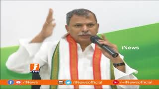 Congress Tulasi Reddy Comments On TDP And BJP Governments | iNews - INEWS