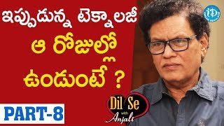 Musicologist Raja Exclusive Interview Part #8    Dil Se With Anjali - IDREAMMOVIES