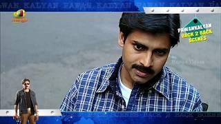 Pawan Kalyan Best Scenes | Pawan Kalyan Back To Back Scenes | Kushi Telugu Movie | Mango Videos - MANGOVIDEOS