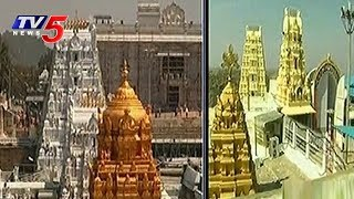 Telugu State Temples Reopens After Chandra Grahan | Lunar Eclipse 2017 | TV5 News - TV5NEWSCHANNEL