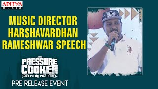 Music Director Harshavardhan Rameshwar speech  @ Pressure Cooker Movie Pre Release Event - ADITYAMUSIC