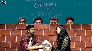 ChaySam - A valentine Love story || Telugu short film 2018 ||Directed by Jeshwanth Are ||Amigo Media - YOUTUBE