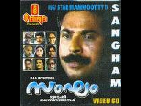 Sangham 1988: Full Malayalam Movie Part 9