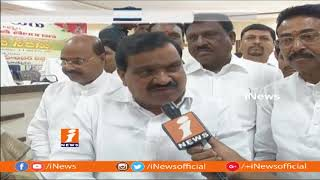 Minister Mahender Reddy Face To Face On Kanti Velugu Programme Arrangements | iNews - INEWS