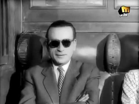 فيلم ابو عيون جريئة   اسماعيل ياسين