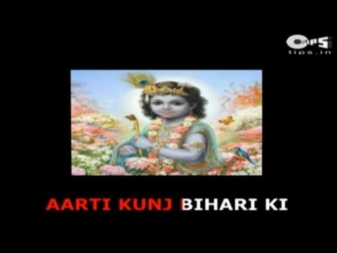 Aarti Kunj Bihari Ki - Sing Along Lyrics - Popular Krishna Bhajans HQ