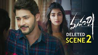 Maharshi Deleted Scenes - Rishi and Pooja Corridor Scene | Mahesh Babu, Pooja Hegde - DILRAJU
