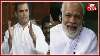 PM Modi Cannot Look Me In The Eyes, Says Rahul Gandhi; Modi Bursts Into Laughter - AAJTAKTV