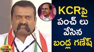 Bandla Ganesh Sensational Comments On KCR | Kodad Public Meeting | Congress Vs TRS | Mango News - MANGONEWS