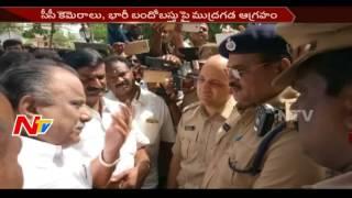 Police Interrupts Mudragada Padmanabham Padayatra Again || #Chalo Amaravati || NTV - NTVTELUGUHD