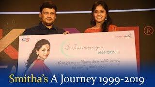 Smitha's A Journey 1999-2019 Pressmeet | TFPC - TFPC