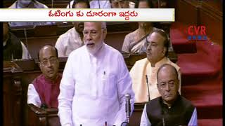 PM Narendra Modi Speech After Rajya Sabha Deputy Chairman Poll Results  | CVR NEWS - CVRNEWSOFFICIAL