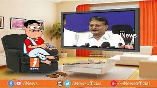 Dada Satirical Punches On TRS Leader Ramachandra Rao | Pin Counter | iNews - INEWS