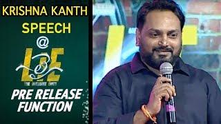 Lyricist Krishna Kanth Speech at #LIE Movie Pre Release Event - 14REELS