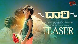 DAARI | Telugu Short Film Teaser 2019 | by Suresh Raj Bogamoni | TeluguOne - YOUTUBE