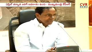 Telangana CM KCR Speaks about  MPTC ,ZPTC Elections | CVR News - CVRNEWSOFFICIAL