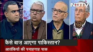रणनीति: पाक पर कैसे बनेगा दबाव? - NDTVINDIA