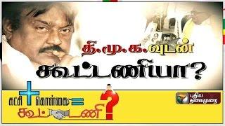 Katchi Kolgai Koottani 29-10-2015 – Puthiya Thalaimurai TV Show