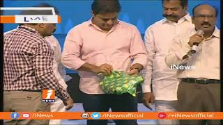 GHMC Mana Nagaram Programme at LB Nagar | KTR and Other Leaders Participated | iNews - INEWS