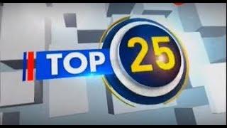 Top 25: Watch top 25 news of the hour - ZEENEWS