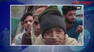 video : जम्मू-कश्मीर : बीएसएनएल एक्सचेंज बंद होने के कारण लोग हुए परेशान