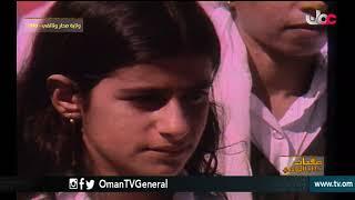 صحفات من الماضي | ولاية صحار 1983 | ولاية لوى 1987 | محافظة مسندم 1986