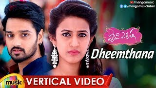 Dheemthana Vertical Video Song | Happy Wedding Movie Video Songs | Sumanth Ashwin | Niharika - MANGOMUSIC