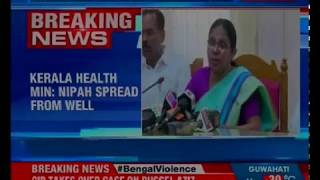 Virus spread from house in Moosa in Kozhikode; nipah spread from well, says Kerala Health min - NEWSXLIVE