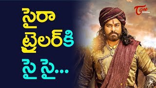 Sye Raa Movie Latest Interesting Updates | Megastar Chiranjeevi | Nayanatara | TeluguOne - TELUGUONE