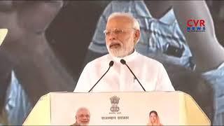 ప్రధాని మోడీ జైపూర్ సభలో రాజస్థాన్ పోలీసులు ఓవర్ యాక్షన్ : PM Modi Addresses Meeting at Jaipur | CVR - CVRNEWSOFFICIAL