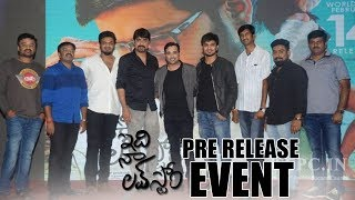 Idi Naa Love Story Movie Pre Release Event | Tarun | Oviya Helan | TFPC - TFPC