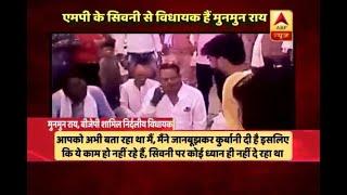 I have sold my morale, says Independent MLA Dinesh Rai Munmun - ABPNEWSTV