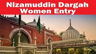 PIL admitted Delhi HC for allowing women enter Hazrat Nizamuddin Aulia Dargah - NEWSXLIVE
