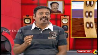 Nanum En Pattum – Singer Ananthu Captain tv Show