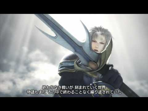 Final Fantasy - Dissidia 012 Duodecim  Opening Cinematic