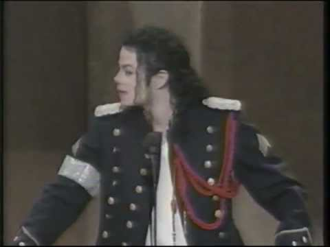 Michael Jackson  Awards at NAACP Image 1994