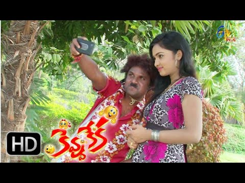 Kevvu Keka - 11th March2016 - కెవ్వు కేక - Full Episode 50 | cinevedika.com