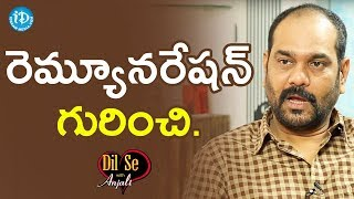 Lyricist Balaji About His Remuneration || Dil Se With Anjali - IDREAMMOVIES