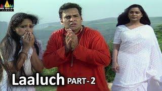 Aap Beeti Laaluch Part - 2 | Hindi TV Serials | Aatma Ki Khaniyan | Sri Balaji Video - SRIBALAJIMOVIES