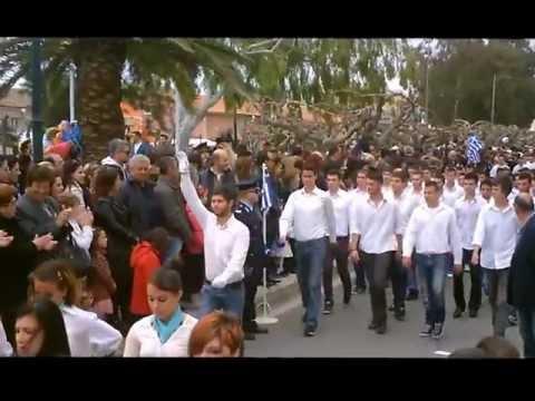 Μαθητική παρέλαση 25ης Μαρτίου 2013 στο Λαύριο