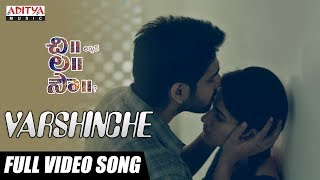Varshinche Full Video Song || Chi La Sow Video Songs || Sushanth, Ruhani Sharma || Rahul Ravindran - ADITYAMUSIC