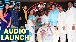 Parari Movie Audio Launch Full Video | TFPC - TFPC