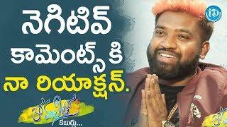I Ignore Negative Comments - Roll Rida || Anchor Komali Tho Kaburlu - IDREAMMOVIES