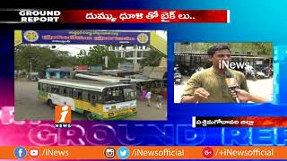 Huge Problems To Passengers Due To Damaged Roads at Eluru Old Bus stand | Ground Report | iNews - INEWS